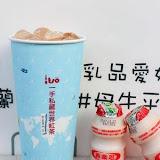 一手私藏世界紅茶(墾丁大街店)