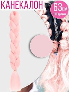Канекалоновая косичка, розовый