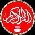 Al'Quran Bahasa Indonesia APK for Blackberry