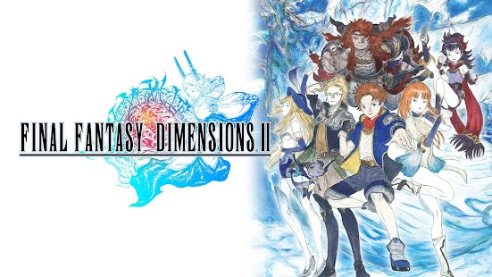 FINAL FANTASY DIMENSIONS II Screenshot