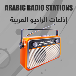 Download Arab Radios For PC Windows and Mac