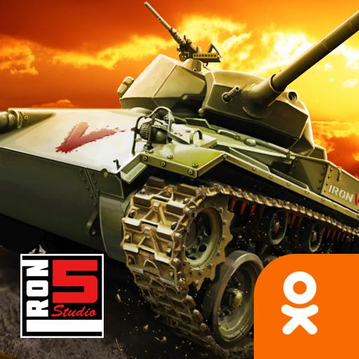 Iron 5: Tank Battles