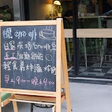 醲咖啡 Known Cafe&Bistro
