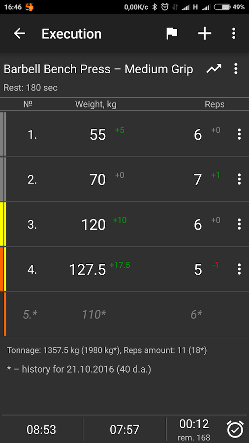 GymUp Pro workout notebook Screenshot 2