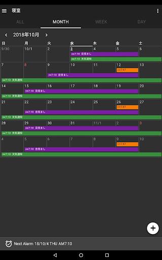 Link Time App screenshot 12