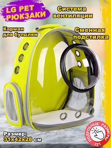 Рюкзак, серии Like Goods, LG-13150