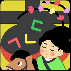 Spelling Guardian - Korean For PC / Windows 7/8/10 / Mac – Free Download