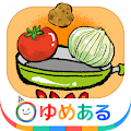 Download 親子で料理!キッチントントン(楽しくおままごと) APK to PC