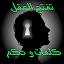 App كلمات و حكم تفتح العقل APK for Windows Phone