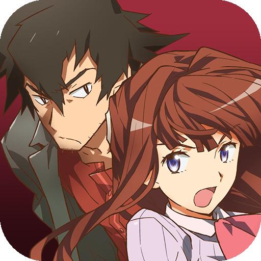 イヌワシ【本格サスペンスゲーム】 (game)
