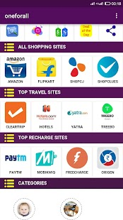 App All in One Shopping site APK for Windows Phone