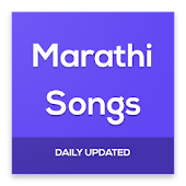 App Marathi Songs APK for Kindle