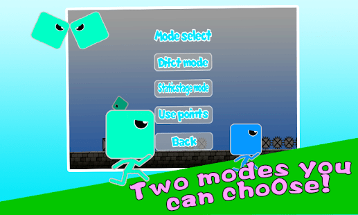Block Dash - screenshot