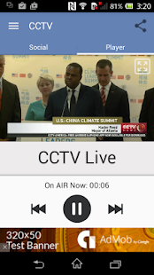 CCTV America- screenshot thumbnail