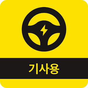 Download Kakao Driver For PC Windows and Mac