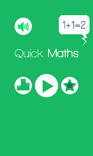 Quick Maths | Brain Trainer - screenshot