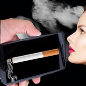 تدخين سيجارة إفتراضية