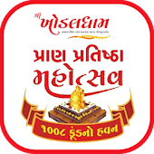 Khodaldham - Pran Pratistha APK for Bluestacks