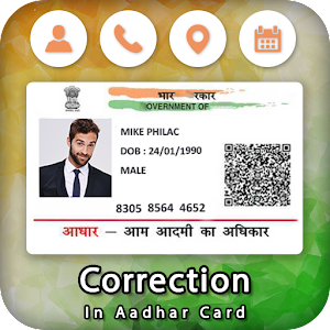 Correction In Aadharcard