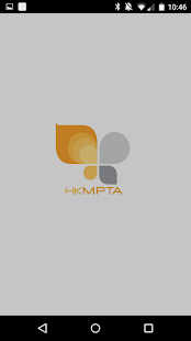 HKMPTA - screenshot