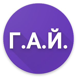Грани Агни Йоги file APK for Gaming PC/PS3/PS4 Smart TV