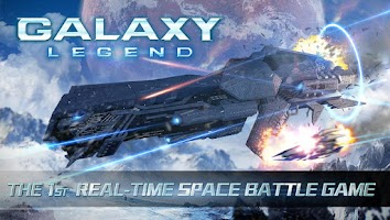 Screenshot of Galaxy Legend