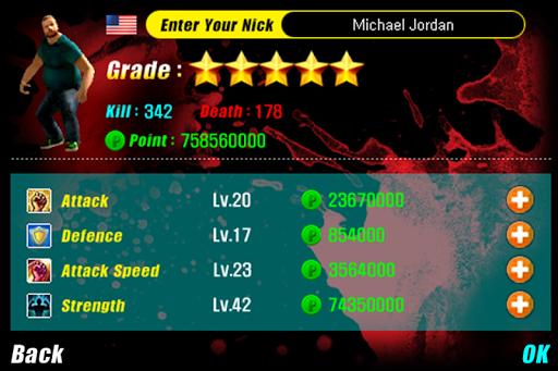 Group Fight Online screenshot 6