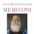 Android aplikacija Memoari