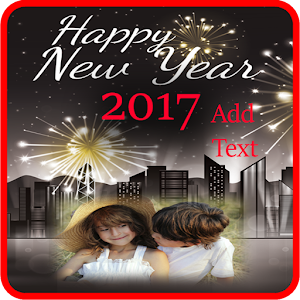 Download New Year 2017 Photo Frames For PC Windows and Mac