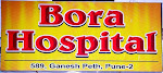 Multi Speciality Hospital Pune - Surgery, Orthopaedics, Gynaecologist, Kidney Stone Treatment | Bora Hospital