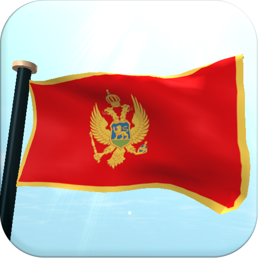 Android aplikacija Црна Гора Застава 3D Бесплатне na Android Srbija