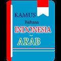 App Kamus Indonesia Arab Offline. APK for Kindle