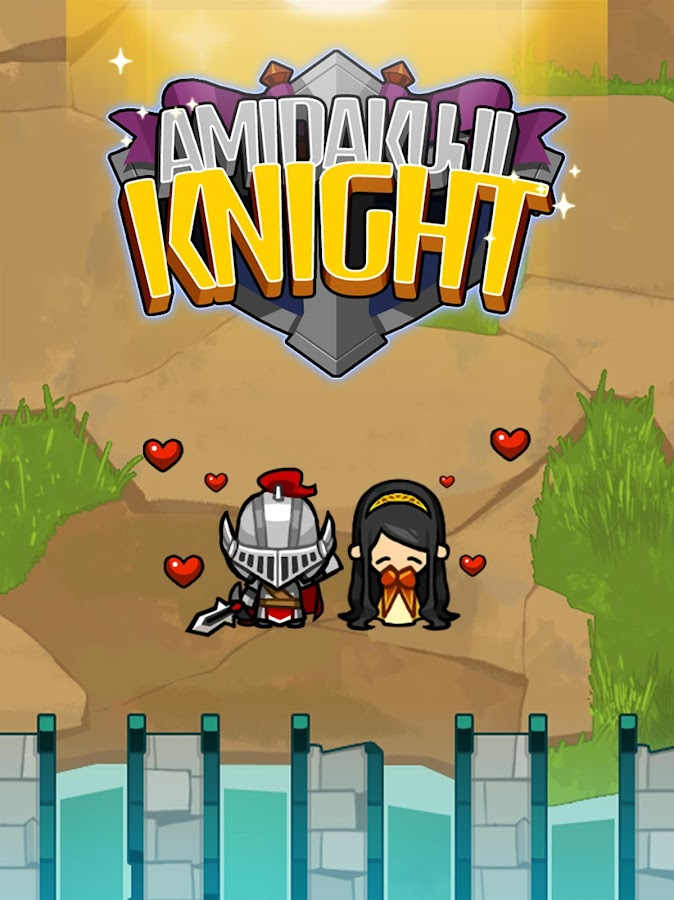 Amidakuji Knight Screenshot 6