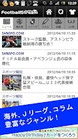 Screenshot of Jリーグと欧州サッカー情報 Football Stream