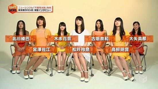 (TV-Variety)(720p) SKE48 – CDET! 140726