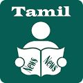 App All Tamil News Papers apk for kindle fire