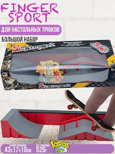 """Игрушка, набор серии """"город игр"""" N3.1"""