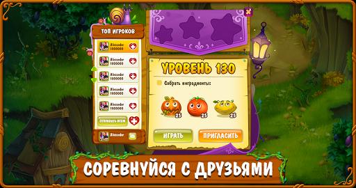 Магическая Кухня: три в ряд screenshot 11