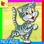 Games for children Memory Pro Icon