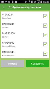 APK App Мобильный банк for iOS