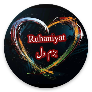 Download Ruhniyat(Ghazal Poetry App) For PC Windows and Mac