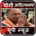 App Yogi Video : UP Live News APK for Kindle