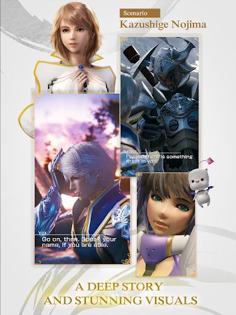 MOBIUS FINAL  FANTASY 1.2.120 screenshot 616644