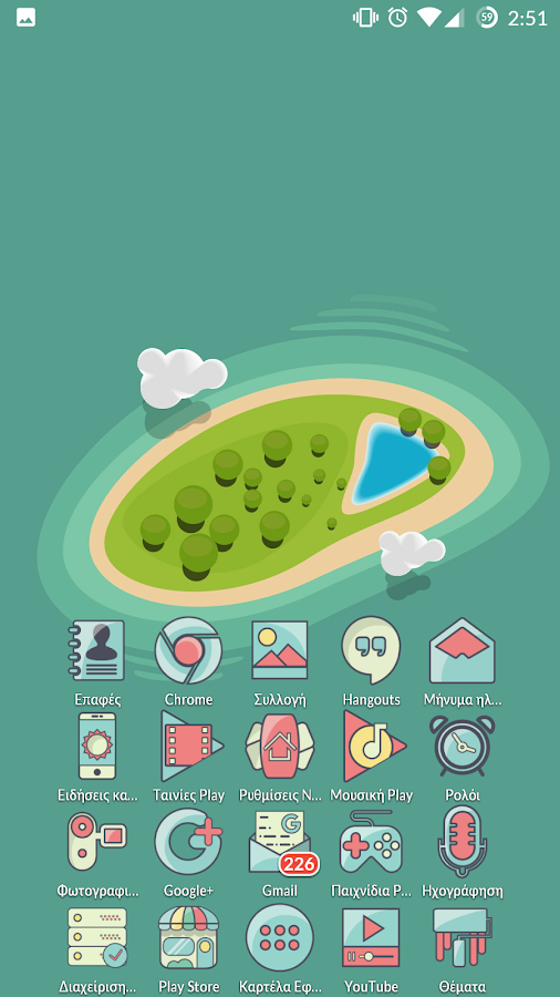 Articons - Icon Pack Screenshot 6