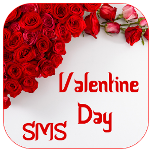 Valentine Day SMS For PC