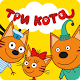 Three Cat Picnic! Educational games for children from CTC