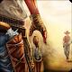 Western Cowboy Skeet Shooting