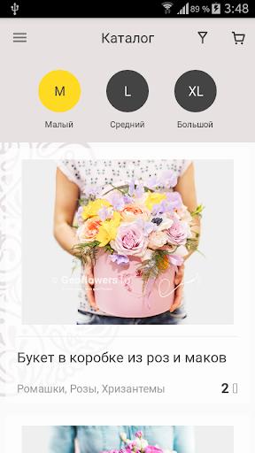 Доставка цветов Buket.Club