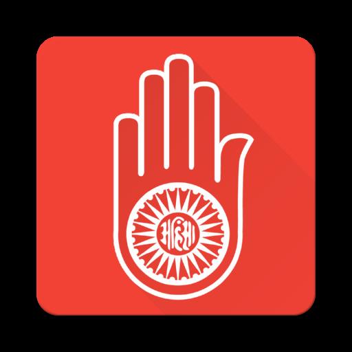 Jain Panchang, Tithi & Events APK Cracked Download