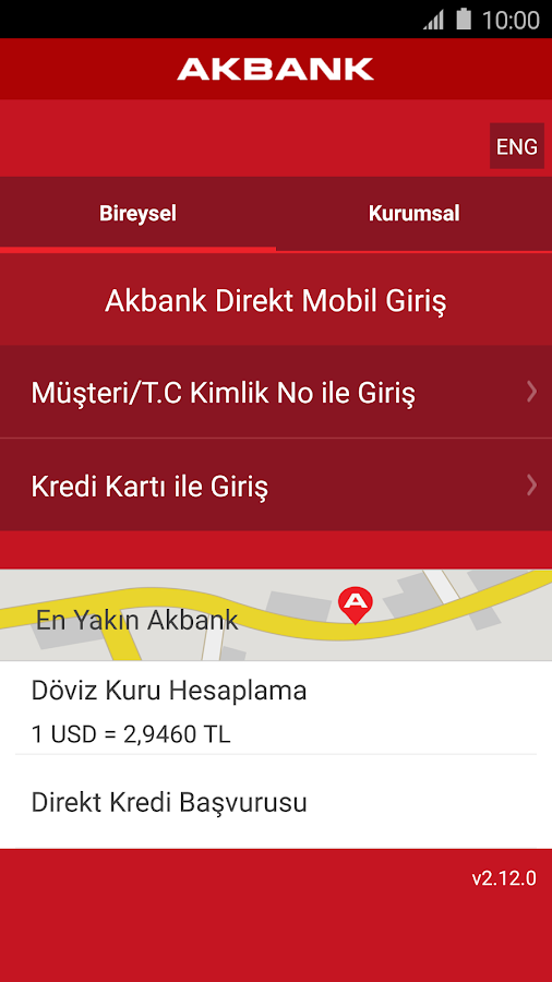 Akbank Direkt Screenshot 0
